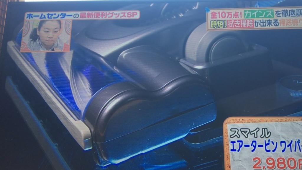f:id:japanese-standard0:20170124130501j:plain