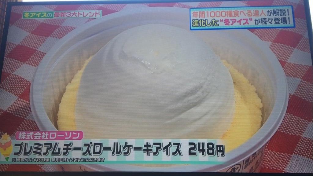 f:id:japanese-standard0:20170124135405j:plain