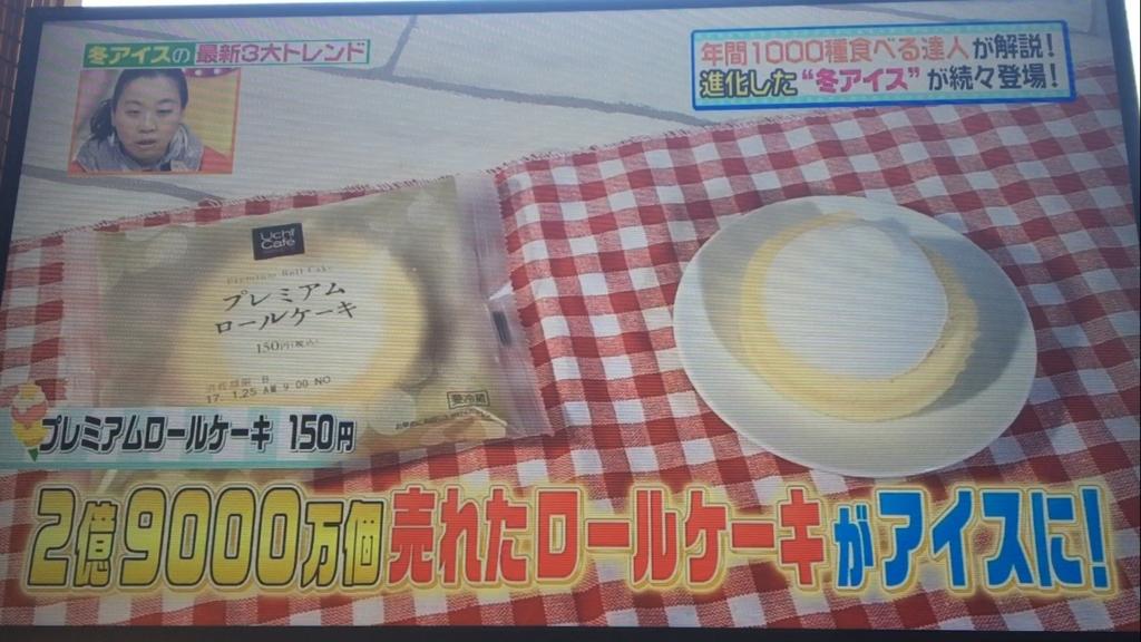 f:id:japanese-standard0:20170124135412j:plain
