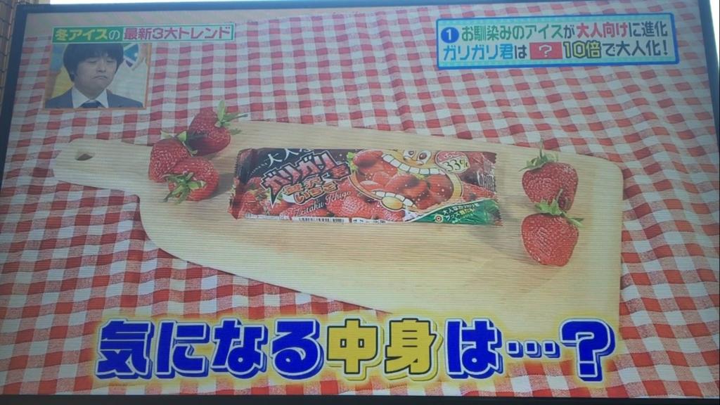 f:id:japanese-standard0:20170124135511j:plain