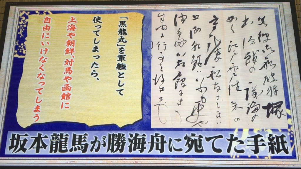 f:id:japanese-standard0:20170124205351j:plain