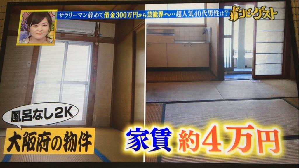 f:id:japanese-standard0:20170124231801j:plain