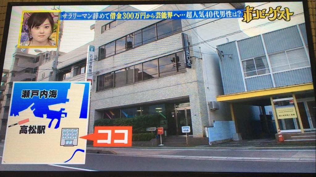f:id:japanese-standard0:20170124231818j:plain