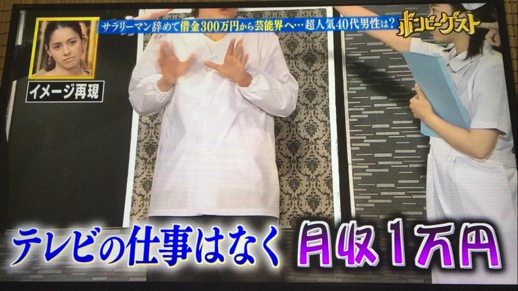 f:id:japanese-standard0:20170124231902j:plain