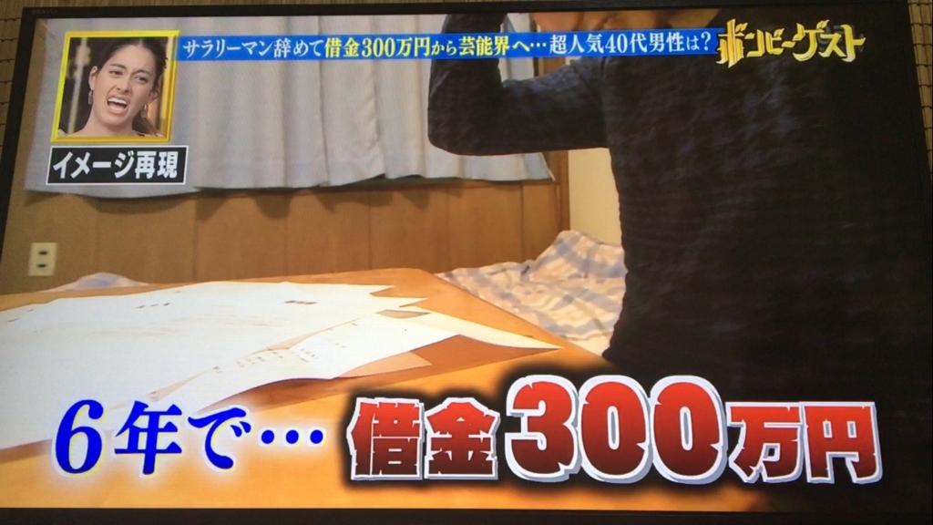 f:id:japanese-standard0:20170124231919j:plain