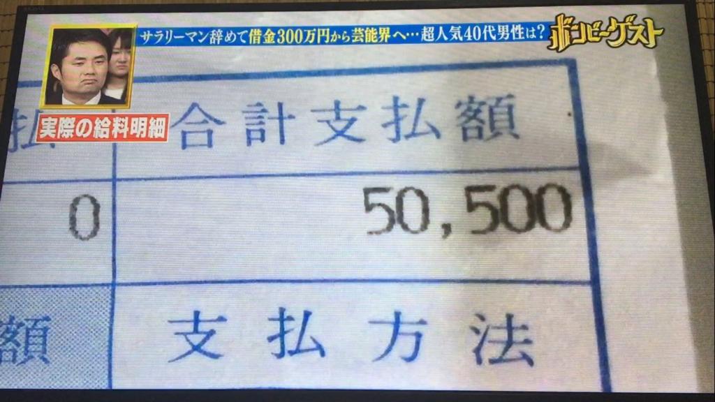f:id:japanese-standard0:20170124231926j:plain