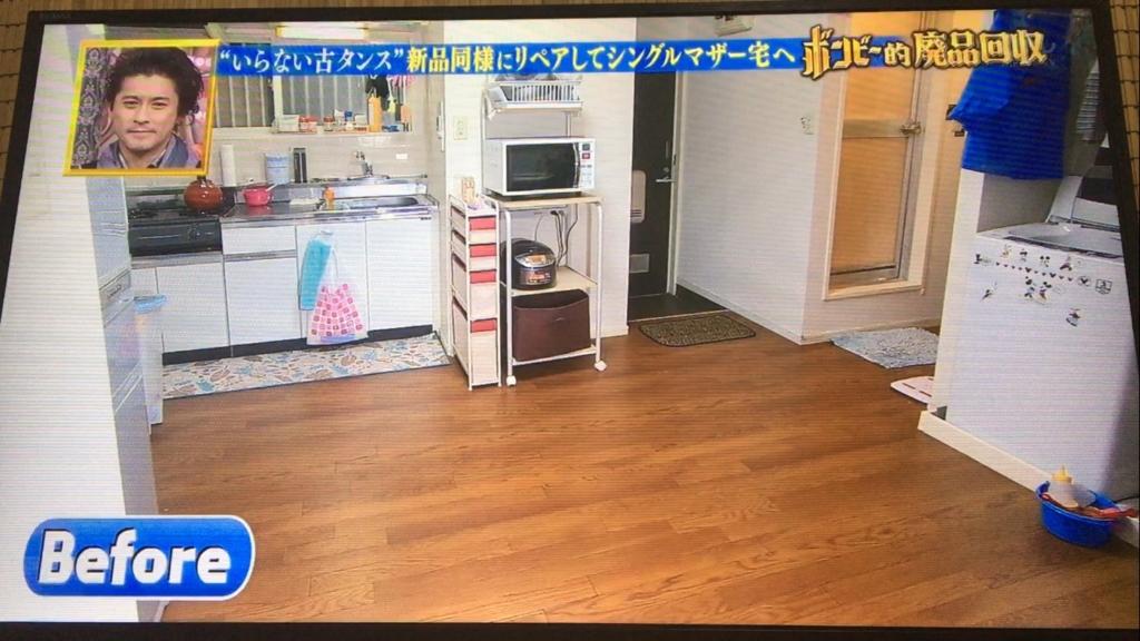 f:id:japanese-standard0:20170124232011j:plain