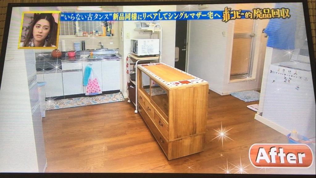 f:id:japanese-standard0:20170124232037j:plain