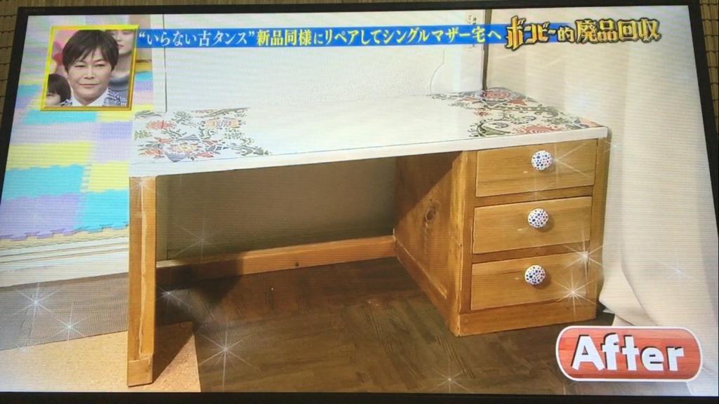 f:id:japanese-standard0:20170124232050j:plain