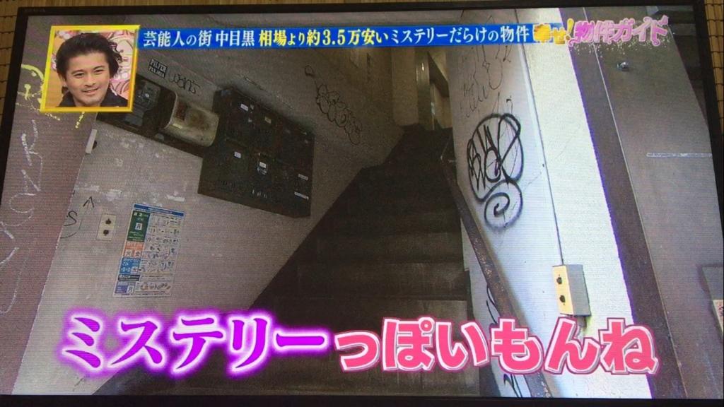 f:id:japanese-standard0:20170124232139j:plain