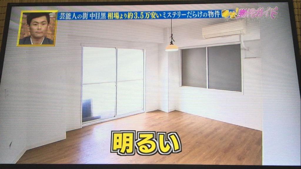 f:id:japanese-standard0:20170124232204j:plain
