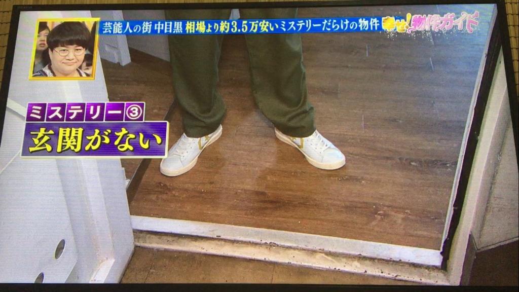 f:id:japanese-standard0:20170124232213j:plain