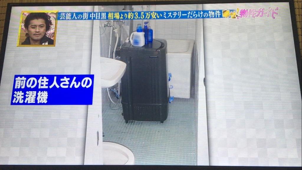 f:id:japanese-standard0:20170124232317j:plain