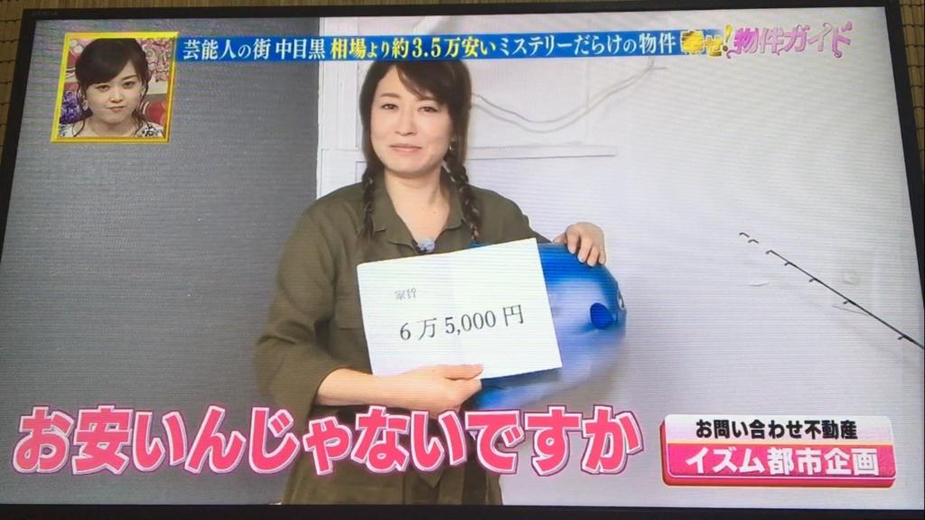 f:id:japanese-standard0:20170124232325j:plain