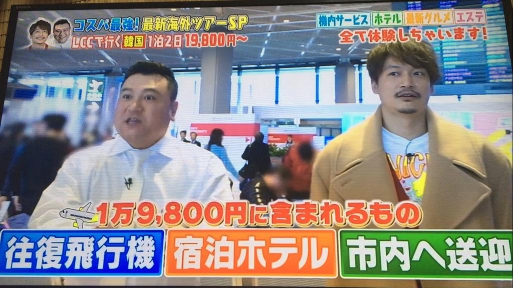f:id:japanese-standard0:20170125201620j:plain