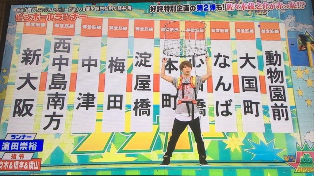 f:id:japanese-standard0:20170126202345j:plain