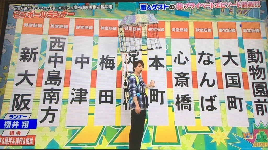 f:id:japanese-standard0:20170126202502j:plain