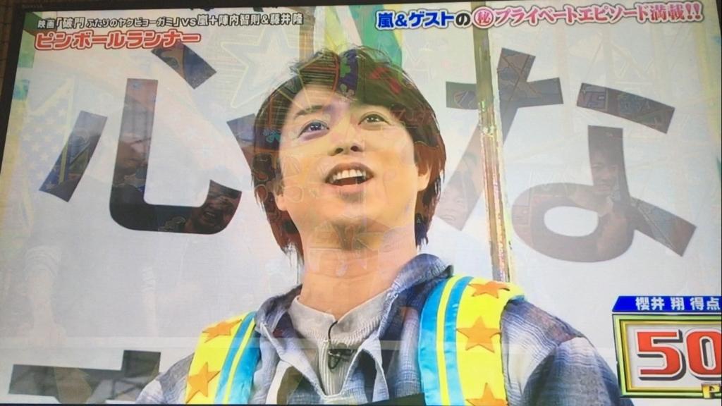 f:id:japanese-standard0:20170126202516j:plain