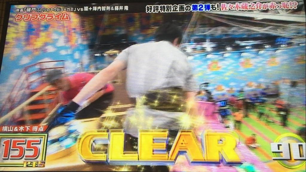 f:id:japanese-standard0:20170126202624j:plain