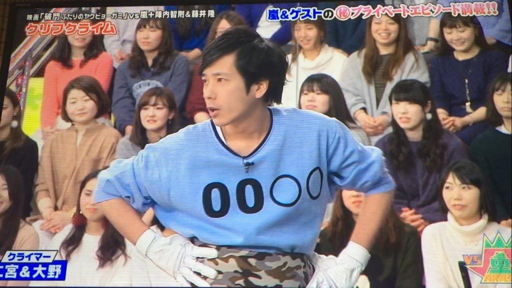 f:id:japanese-standard0:20170126202652j:plain
