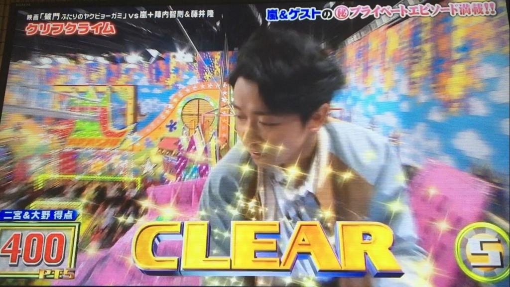 f:id:japanese-standard0:20170126202717j:plain