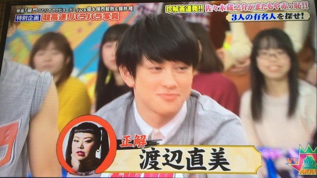 f:id:japanese-standard0:20170126202750j:plain