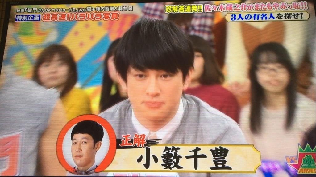f:id:japanese-standard0:20170126202803j:plain