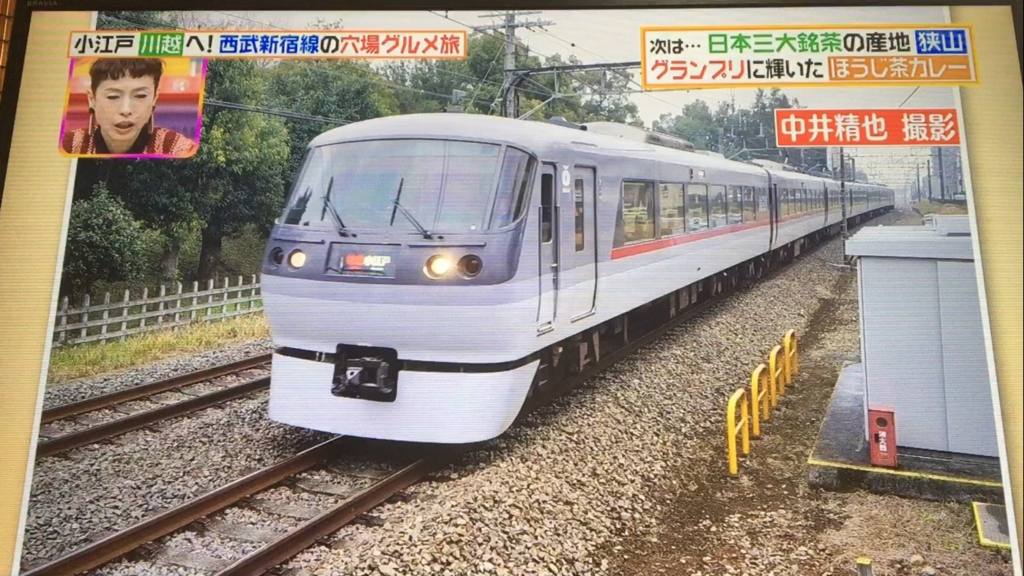 f:id:japanese-standard0:20170127124458j:plain