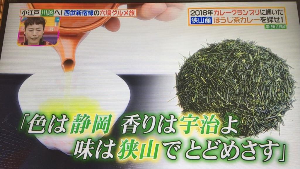 f:id:japanese-standard0:20170127124511j:plain