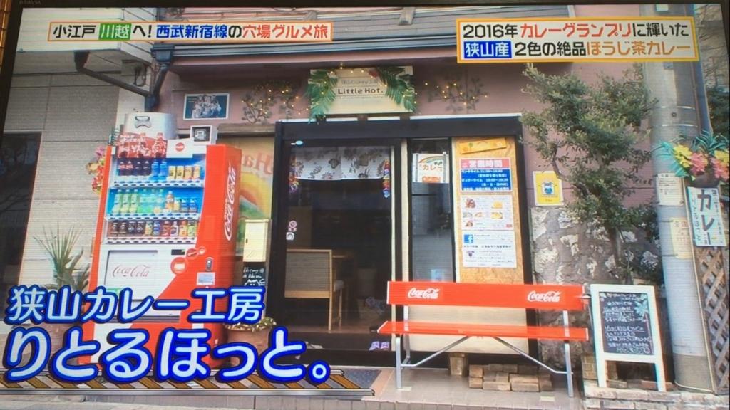 f:id:japanese-standard0:20170127124649j:plain