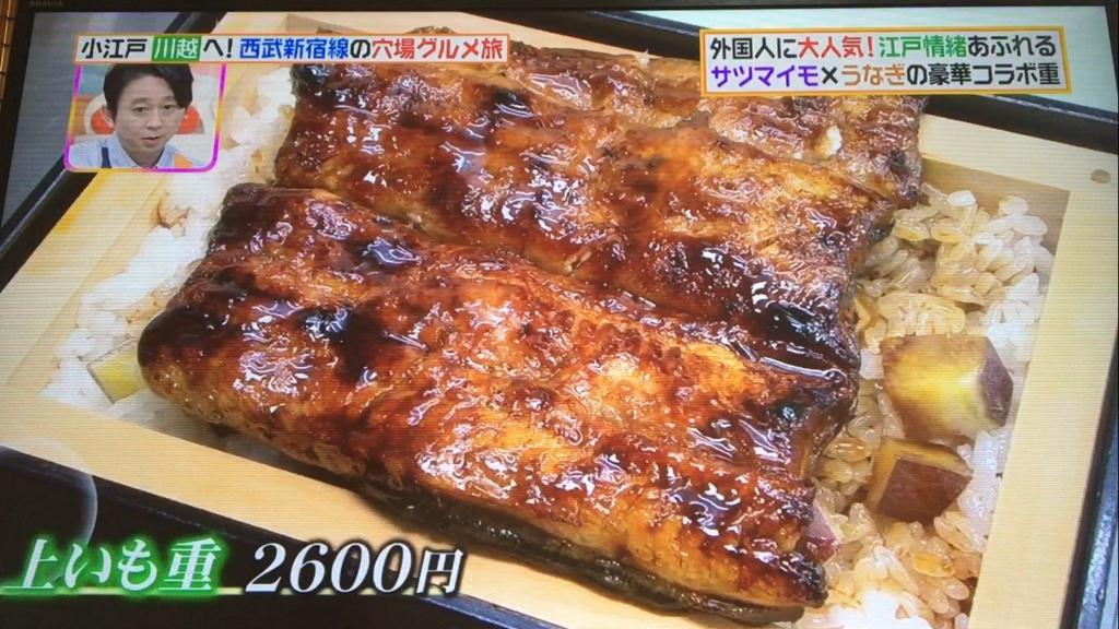 f:id:japanese-standard0:20170127124747j:plain