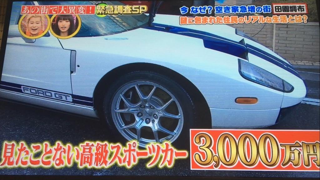 f:id:japanese-standard0:20170127212238j:plain