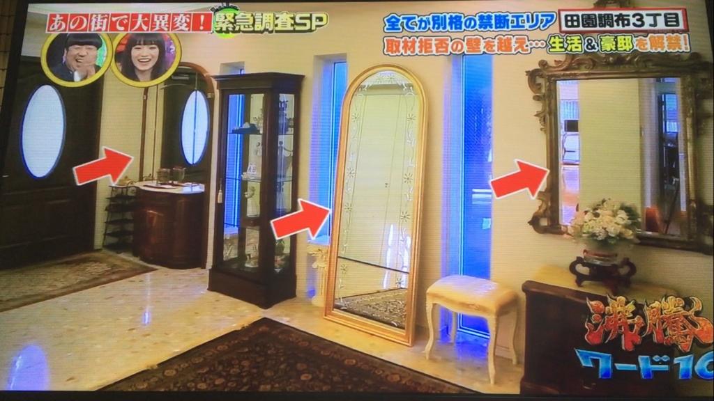f:id:japanese-standard0:20170127212546j:plain