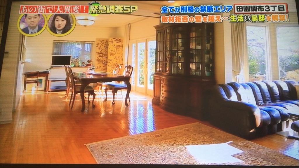 f:id:japanese-standard0:20170127212555j:plain