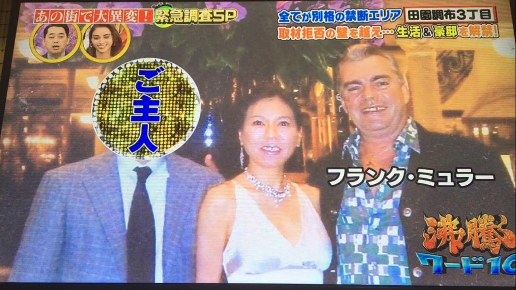 f:id:japanese-standard0:20170127212606j:plain