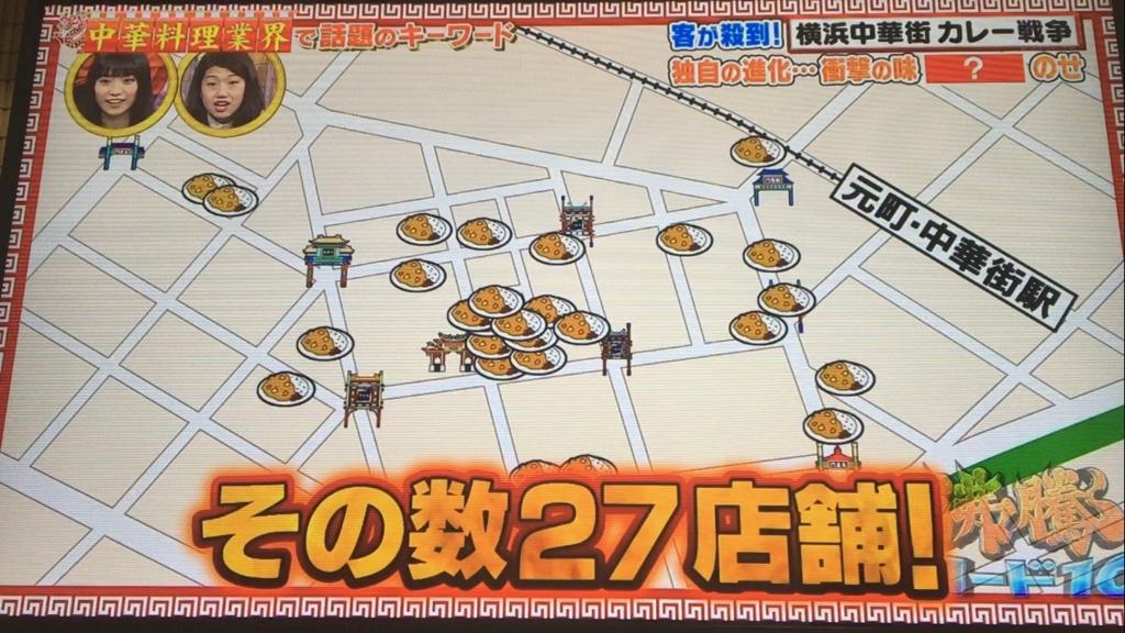 f:id:japanese-standard0:20170127212633j:plain