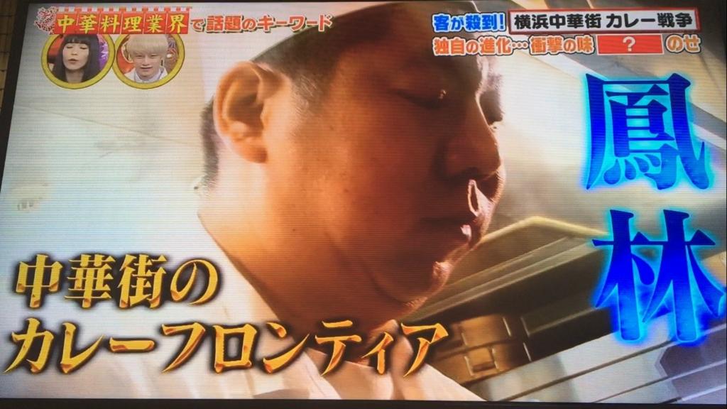 f:id:japanese-standard0:20170127212641j:plain