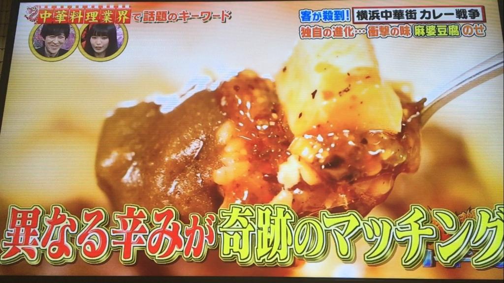 f:id:japanese-standard0:20170127212739j:plain