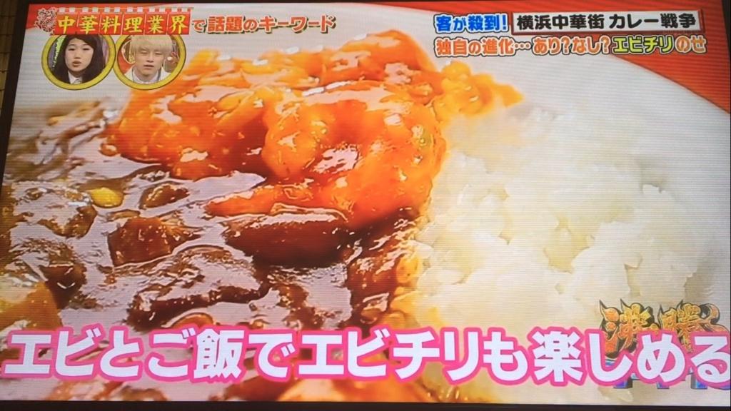 f:id:japanese-standard0:20170127213026j:plain