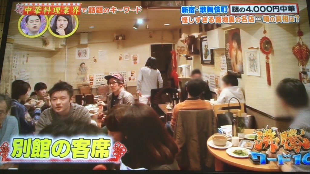 f:id:japanese-standard0:20170127213141j:plain
