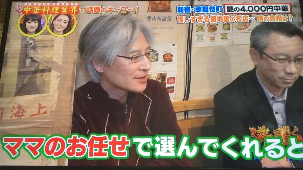 f:id:japanese-standard0:20170127213242j:plain