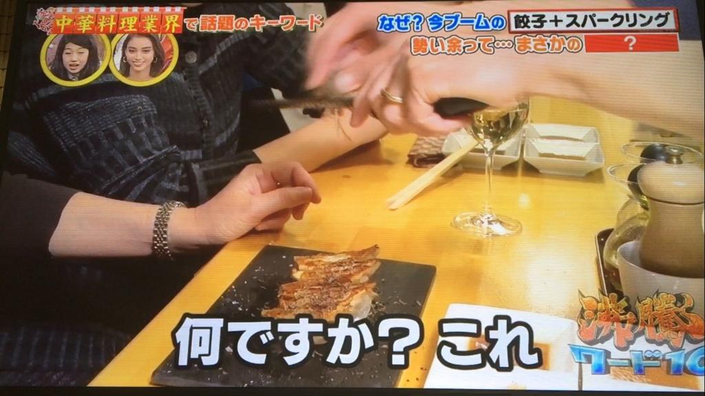 f:id:japanese-standard0:20170127213339j:plain