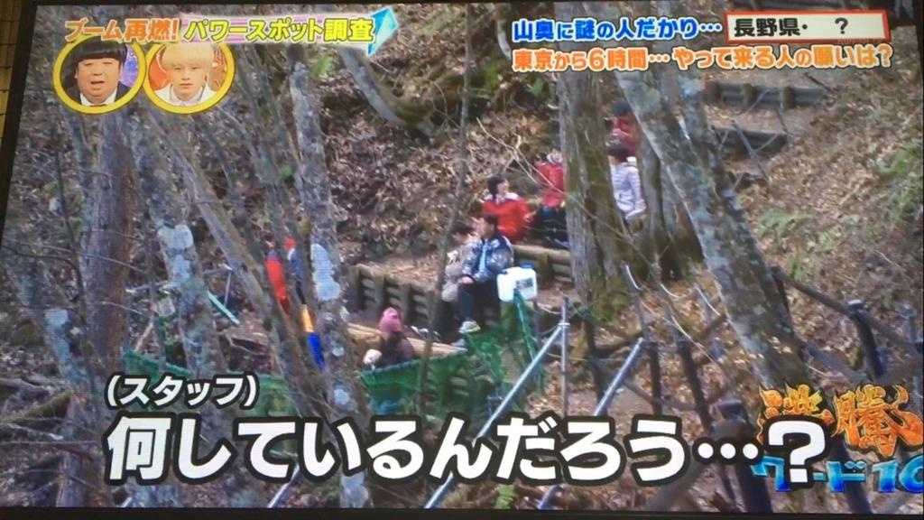f:id:japanese-standard0:20170127213405j:plain
