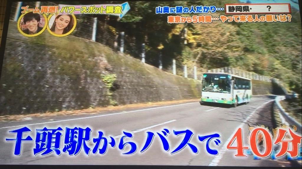 f:id:japanese-standard0:20170127213445j:plain