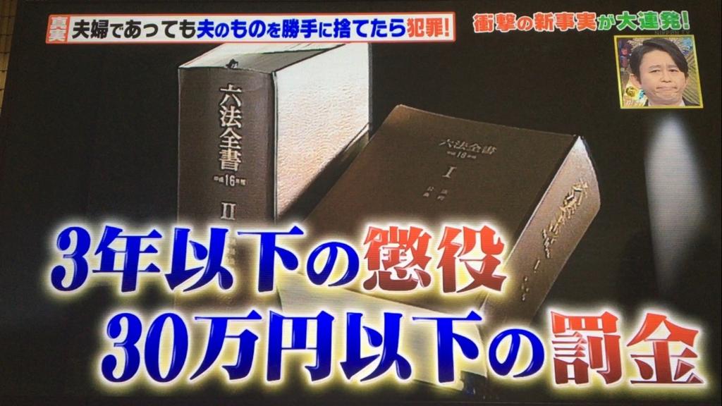 f:id:japanese-standard0:20170127215402j:plain