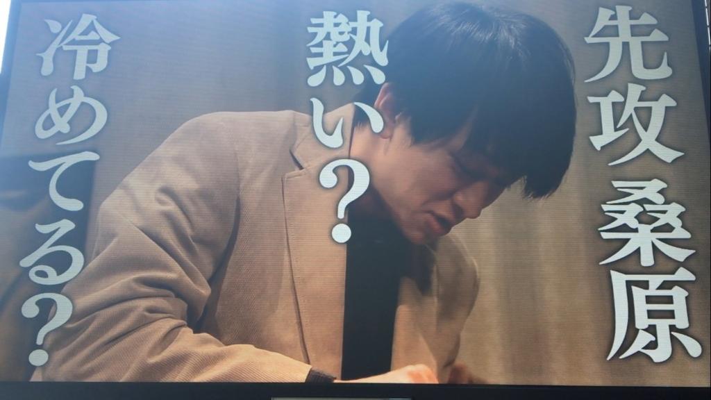 f:id:japanese-standard0:20170128141822j:plain