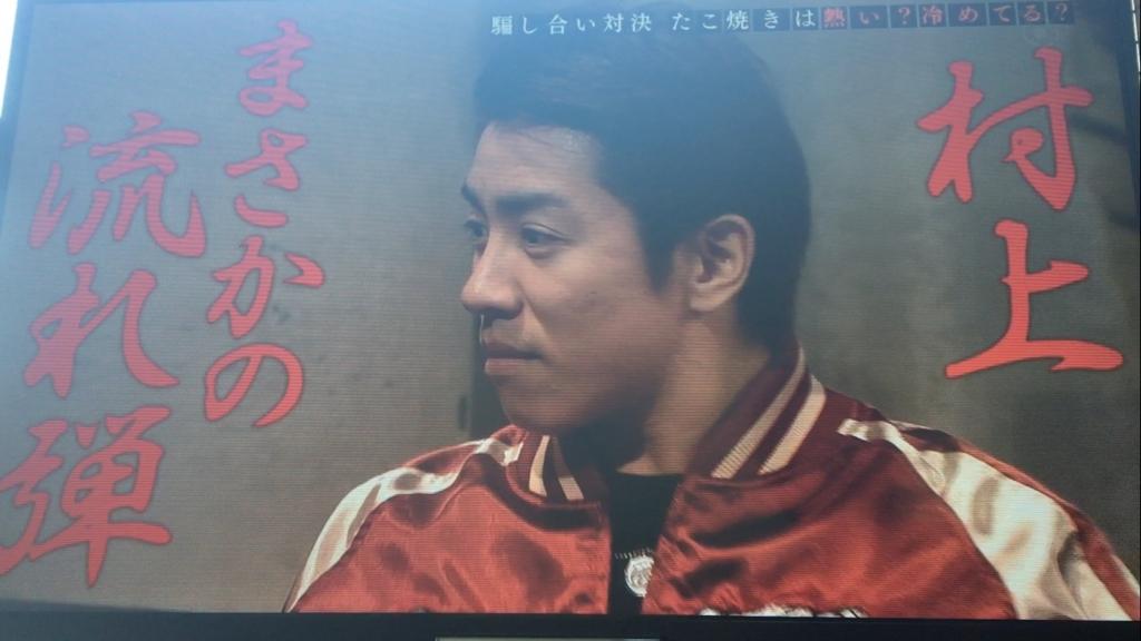 f:id:japanese-standard0:20170128141852j:plain