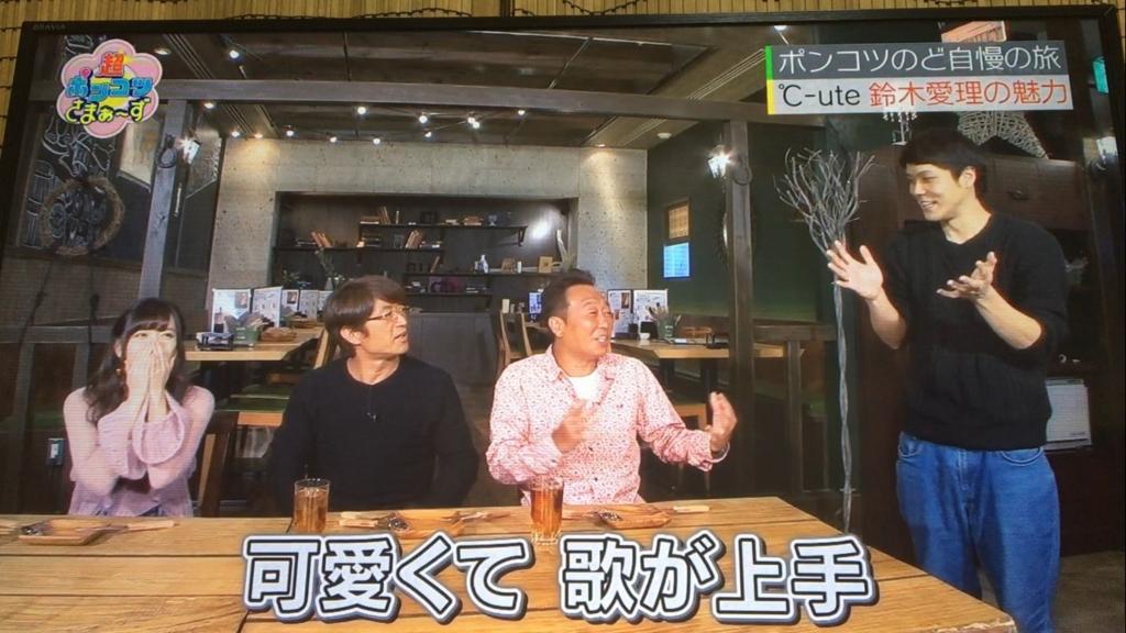 f:id:japanese-standard0:20170128183914j:plain