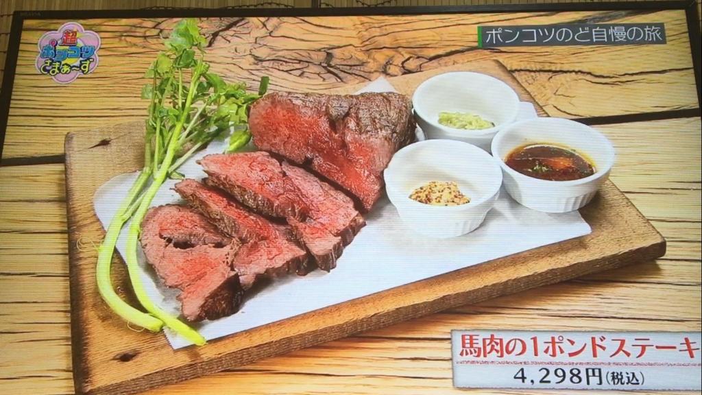 f:id:japanese-standard0:20170128183926j:plain
