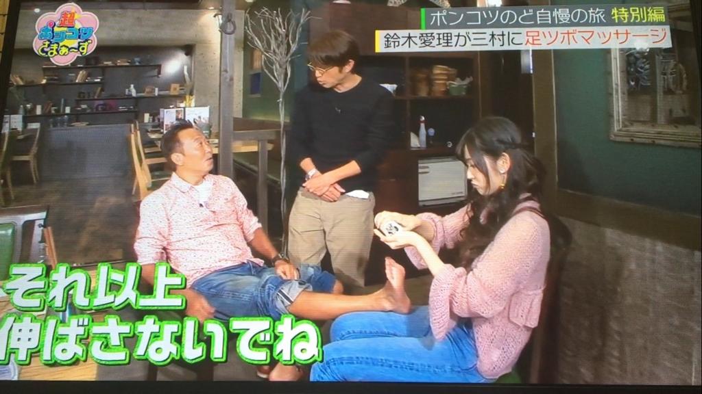 f:id:japanese-standard0:20170128184027j:plain